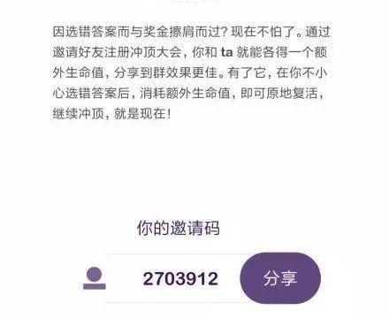 2018年第一个现象级爆款,王思聪的眼光真毒...