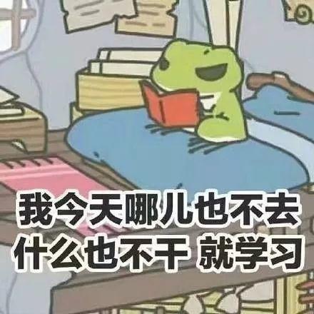 自由而孤独的养蛙青年