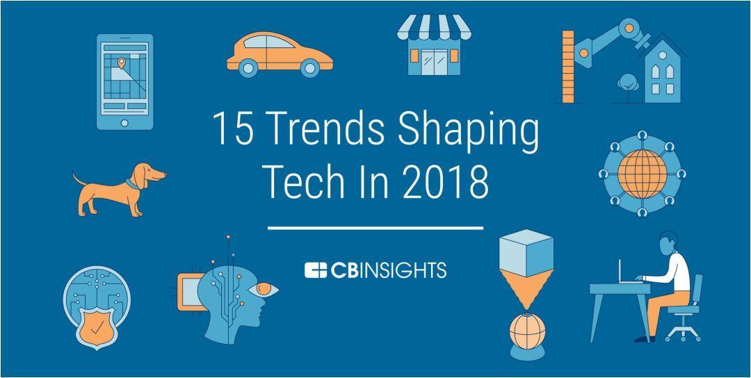 变革时代:2018年15大科技趋势